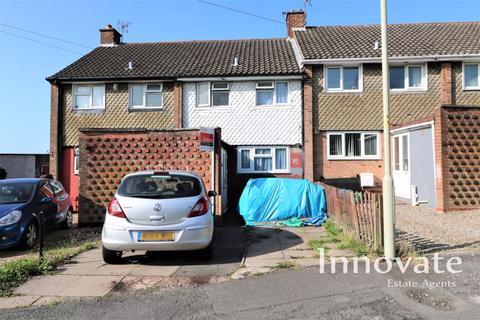 3 bedroom terraced house for sale - Hillwood Road, Halesowen