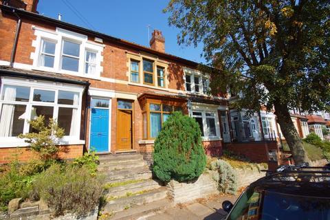3 bedroom terraced house for sale - Ashmore Road, Cotteridge, Birmingham