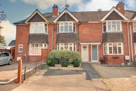 2 bedroom terraced house for sale - Whiterow Park, Trowbridge