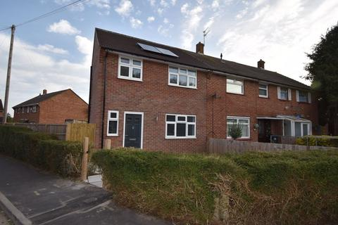 3 bedroom end of terrace house for sale - Comyn Walk Fishponds