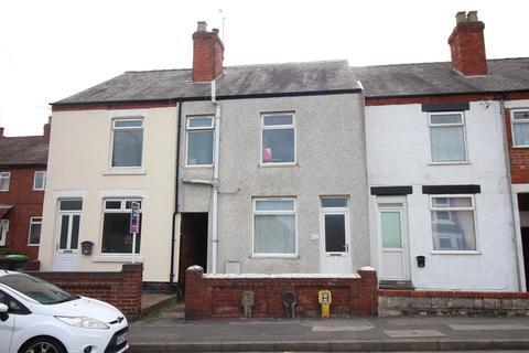 2 bedroom terraced house for sale - Alfreton Road, Underwood, Nottingham, NG16