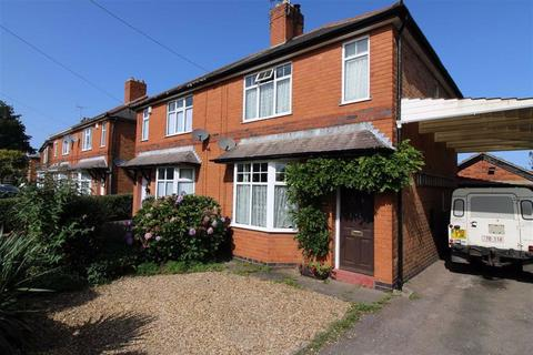3 bedroom semi-detached house for sale - Station Road, Ratby