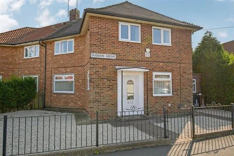 3 bedroom end of terrace house for sale - Duddon Grove, Hull, HU8