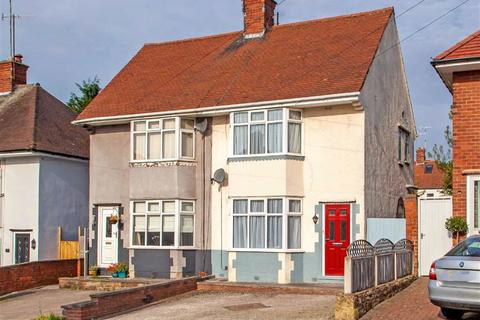 2 bedroom semi-detached house for sale - Brookbank Avenue, Brockwell, Chesterfield, S40