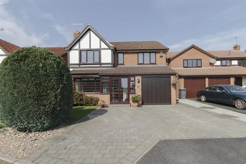 4 bedroom detached house for sale - Welford Court, Leicester
