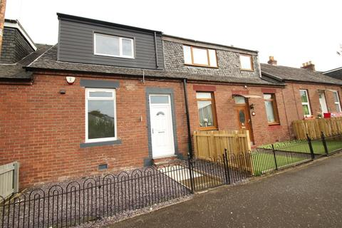 3 bedroom cottage for sale - Beresford Rise, Livingston