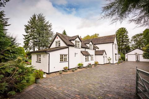 4 bedroom cottage for sale - White Cottage, Kirk Langley, Ashbourne