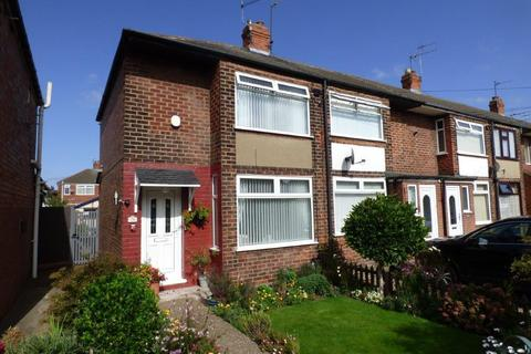 2 bedroom end of terrace house for sale - Teesdale Avenue, Hull