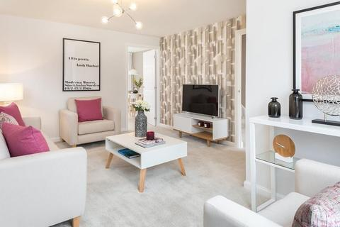 3 bedroom terraced house for sale - Plot 39, Maidstone at Queens Court, Voase Way (Access via Woodmansey Mile), Beverley, BEVERLEY HU17