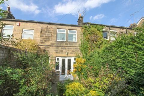 2 bedroom terraced house for sale - Princess Street, Rawdon, Leeds, LS19 6BS
