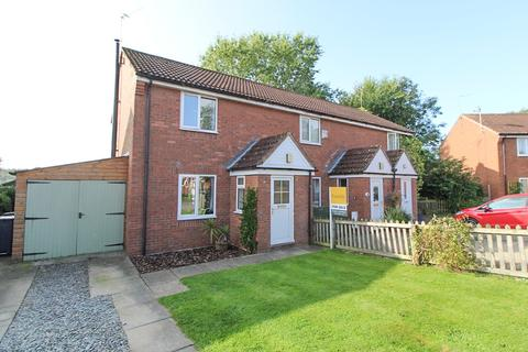 2 bedroom end of terrace house for sale - Storey Close, Helmsley YO62
