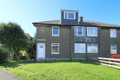 2 bedroom ground floor flat for sale - 145 Broomfield Crescent, Edinburgh, EH12 7LU