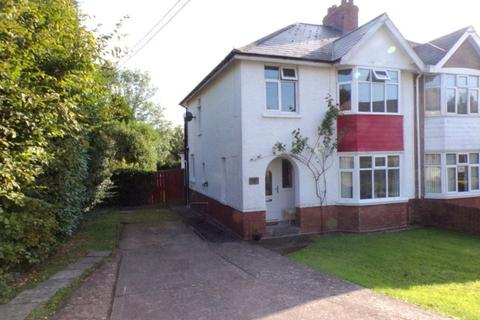 3 bedroom semi-detached house for sale - St. Johns Road, Exmouth