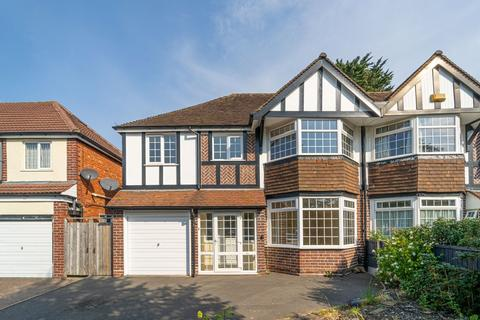 4 bedroom semi-detached house for sale - Robin Hood Lane, Hall Green
