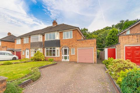 3 bedroom semi-detached house for sale - Lawnswood Avenue, Shirley