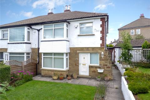 3 bedroom semi-detached house for sale - Hill Foot, Nab Wood, Shipley, West Yorkshire