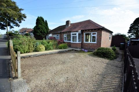 2 bedroom semi-detached bungalow for sale - Priory Place, Osgodby