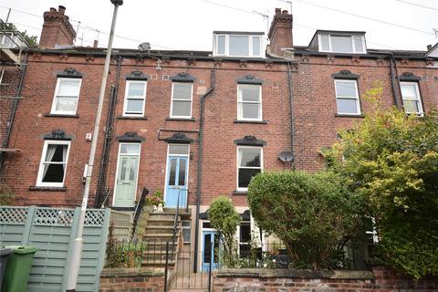 2 bedroom terraced house - Ravenscar Terrace, Roundhay, Leeds