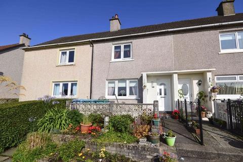 2 bedroom terraced house for sale - Livingstone Park, Kilsyth
