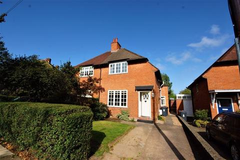 2 bedroom semi-detached house for sale - Hay Green Lane, Bournville, Birmingham