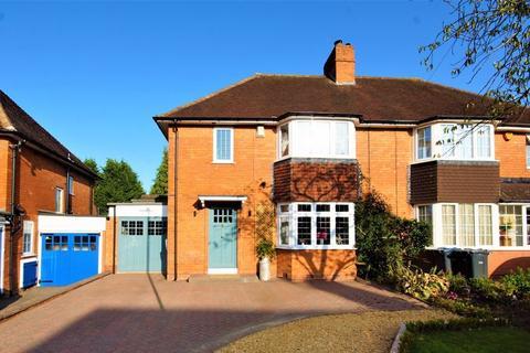 3 bedroom semi-detached house for sale - Claines Road, Bournville, Birmingham