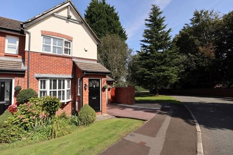 2 bedroom terraced house for sale - Ambleside Close, Macclesfield
