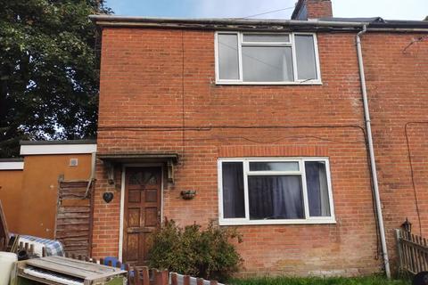 4 bedroom semi-detached house for sale - Freshfield Square, Shirley Southampton