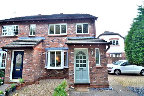 3 bedroom semi-detached house for sale - Mosswood Road, Wilmslow
