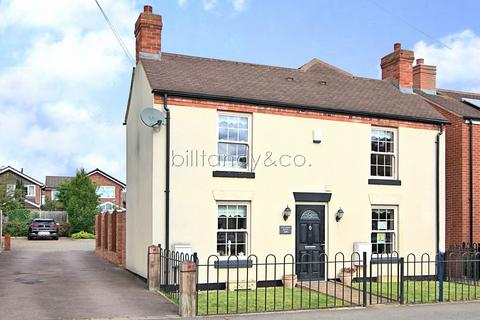 3 bedroom detached house for sale - Chase Road, Burntwood, WS7