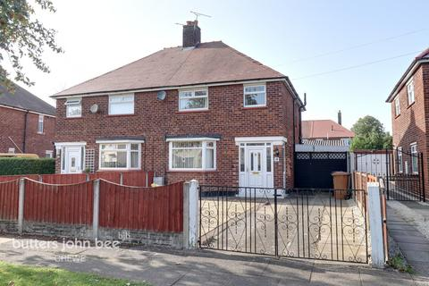 3 bedroom semi-detached house for sale - Sorbus Drive, Crewe