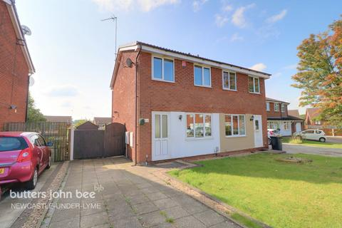2 bedroom semi-detached house for sale - Yaxley Court, Newcastle
