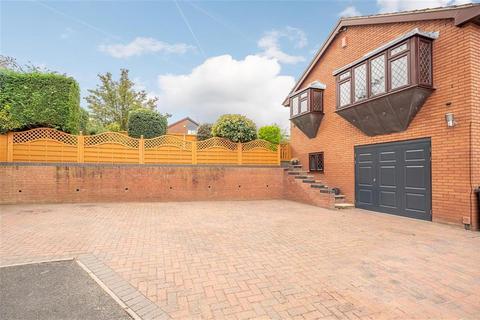 5 bedroom detached house for sale - Balmoral Road, Wordsley, Stourbridge, DY8 5JW
