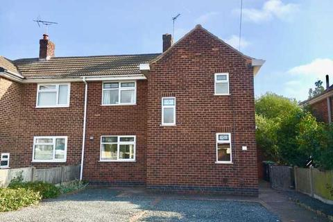 2 bedroom semi-detached house for sale - Park Avenue, Kirkby in Ashfield