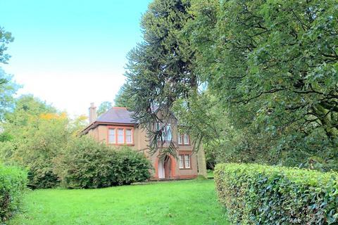 4 bedroom detached house for sale - Magdala, Whiting Bay, ISLE OF ARRAN, KA27 8PZ