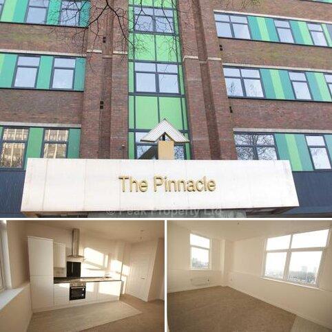 2 bedroom apartment for sale - PARKING SPACE & EN-SUITE!!  The Pinnacle, Victoria Avenue, Southend On Sea
