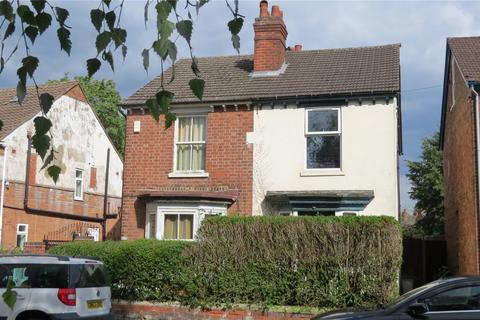 3 bedroom semi-detached house for sale - Riches Street, Whitmore Reans, Wolverhampton, WV6