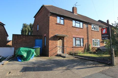 3 bedroom semi-detached house for sale - Pennine Way Bexleyheath DA7