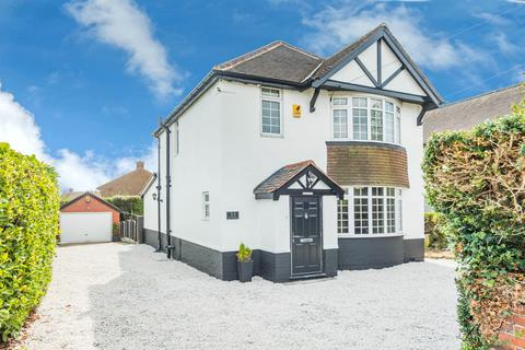 3 bedroom detached house for sale - Chesterfield Road, Eckington