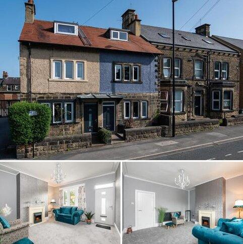 3 bedroom terraced house for sale - Gay Lane, Otley