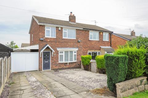 3 bedroom semi-detached house - Dunston Lane, Chesterfield