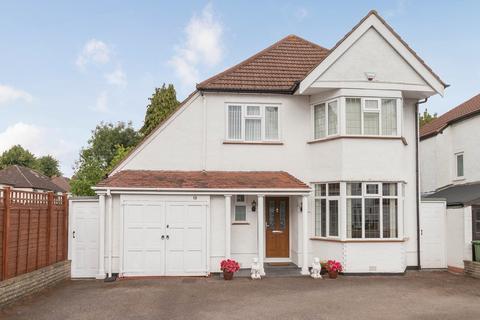 4 bedroom detached house for sale - Cropthorne Road, Shirley