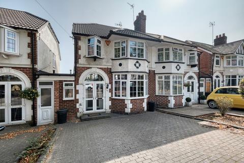 3 bedroom semi-detached house for sale - Pamela Road, Northfield, Birmingham, B31 2QQ