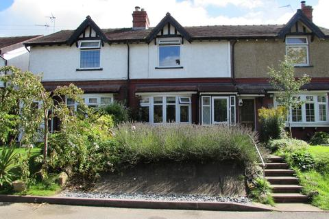 2 bedroom terraced house for sale - Station Drive, Earlswood