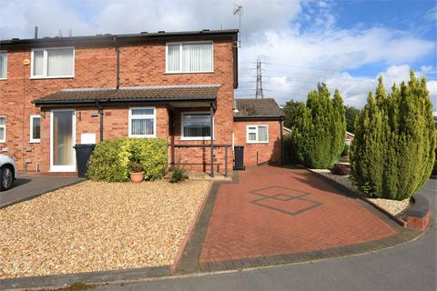 2 bedroom end of terrace house for sale - Chantry Drive, Halesowen, West Midlands, B62