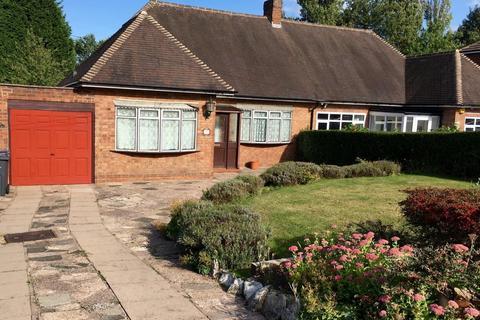 2 bedroom semi-detached bungalow for sale - Harcourt Drive, Four Oaks