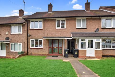 3 bedroom terraced house for sale - Lockington Croft, Halesowen
