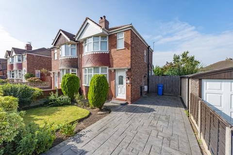 2 bedroom semi-detached house for sale - Coronation Road, Runcorn