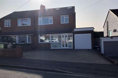 4 bedroom semi-detached house for sale - Cherrywood Road, Streetly, Sutton Coldfield