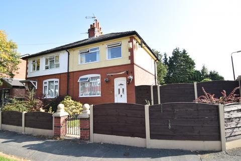 3 bedroom semi-detached house for sale - Ashfield Road, Urmston, M41