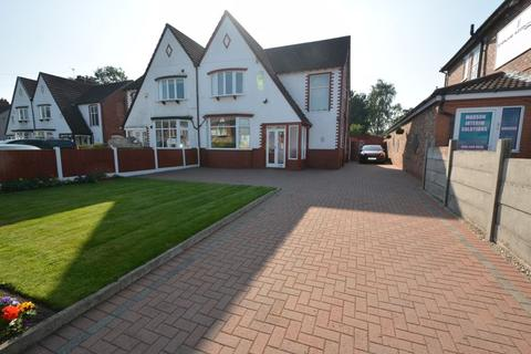 3 bedroom semi-detached house for sale - Finney Lane, Heald Green, Cheadle